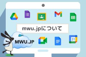 banner_mwujp